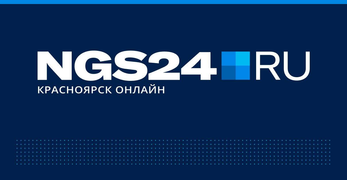 (c) Ngs24.ru