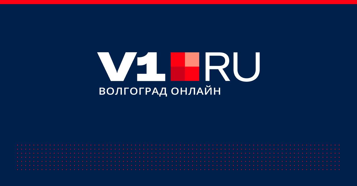 В Волгограде отдают под многоквартирные дома территорию ВолГУ